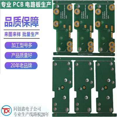 5G滤波器PCB线路板