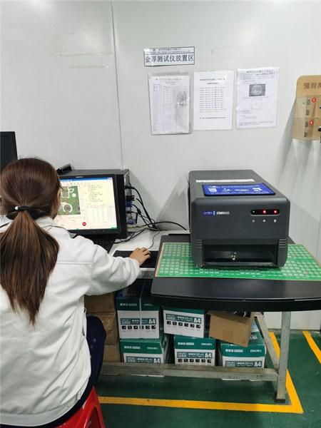智能手机高精密(HDI)电路板-金厚检验