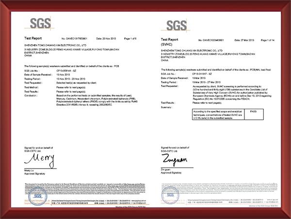 SGS体系认证证书