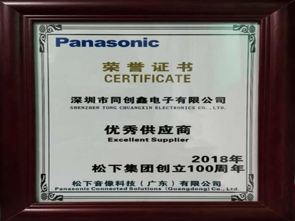 深圳专业PCB电路板定制厂家
